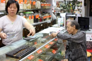 Hong Kong Herbal Shop