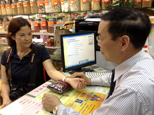 Hong Kong herbalist