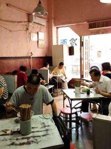 Shanghai Noodle Shop