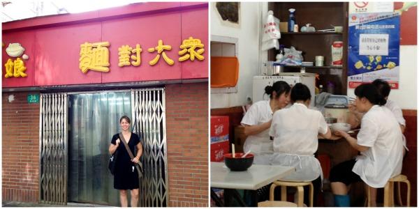 Food tour in Shanghai, Shanghai noodle shops