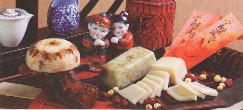Chinese New Year ning gao