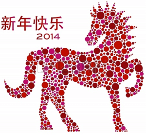 Chinese New Year 2014, Year of the Horse