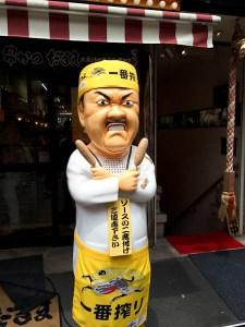 Kushi-Katsu, Osaka