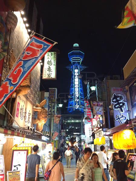 Kushi Katsu, Sinsekai Osaka