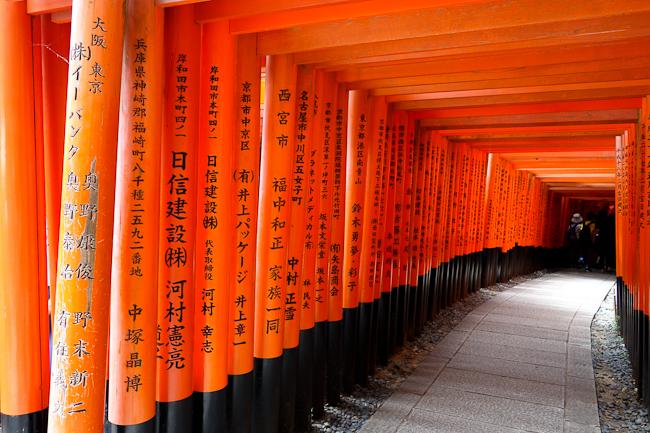 Fushimi Inari Temple, Kyoto | ShesCookin.com
