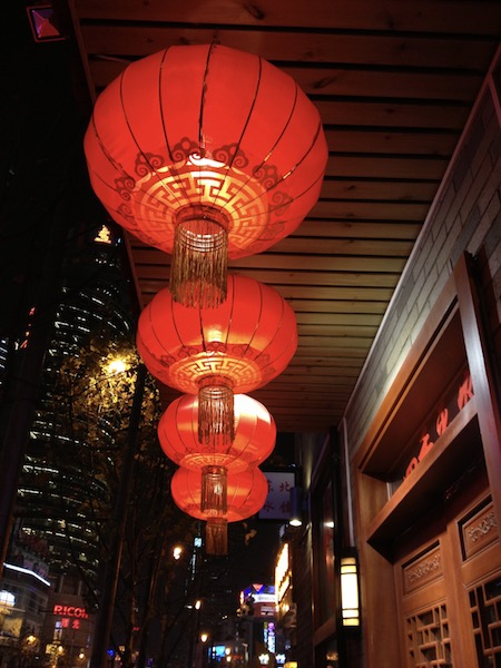 Red lanterns at night in Shanghai