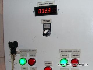 Автоматика горячего водоснабжения