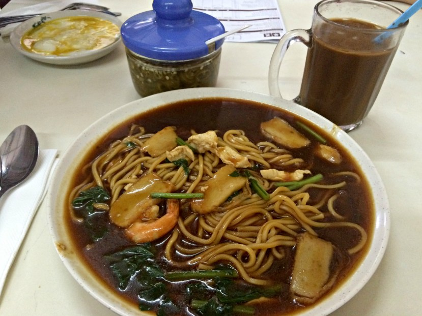 Hua Mui Food