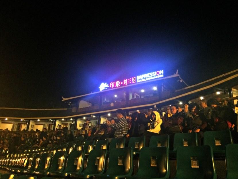 Impression Liu San Jie