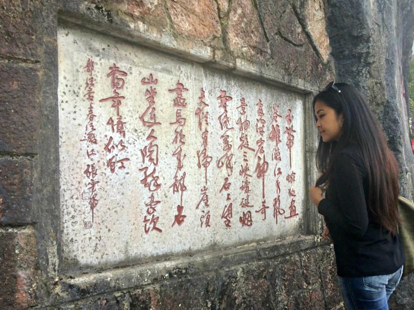 The Green Lotus Peak in Yangshuo, Guangxi, China.