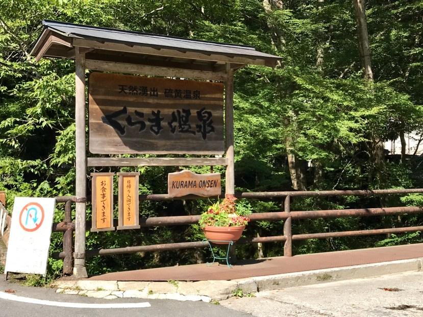 Kurama Onsen
