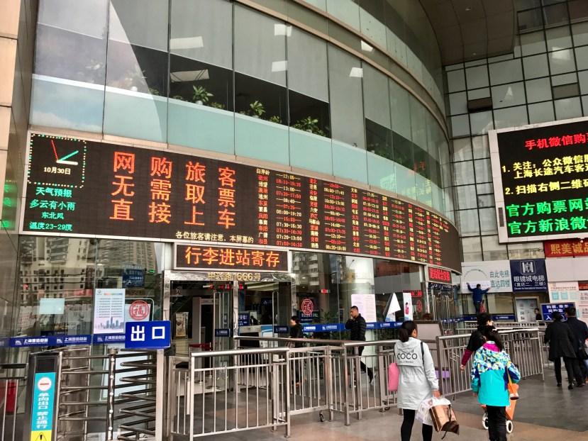 Getting to Xitang 2