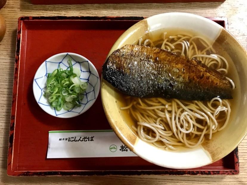 Matsuba Nishin Soba
