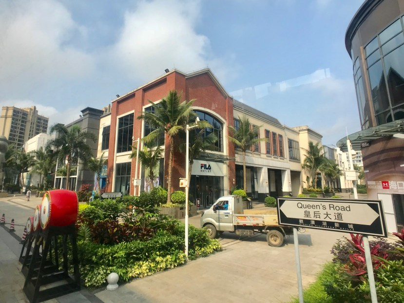 Missions Hills Haikou