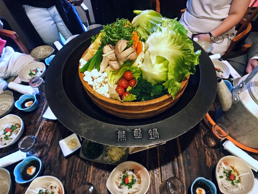 Nanshukan Hot Pot