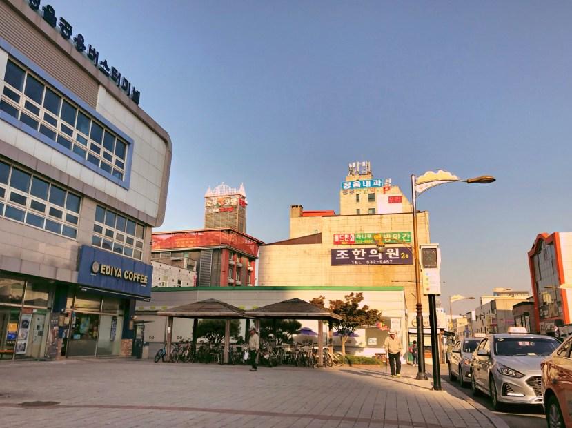 Getting to Naejangsan