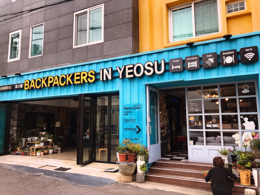 Yeosu Backpackers