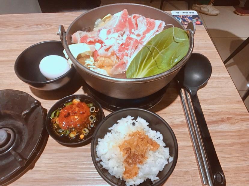 Kuo-Ma Hotpot