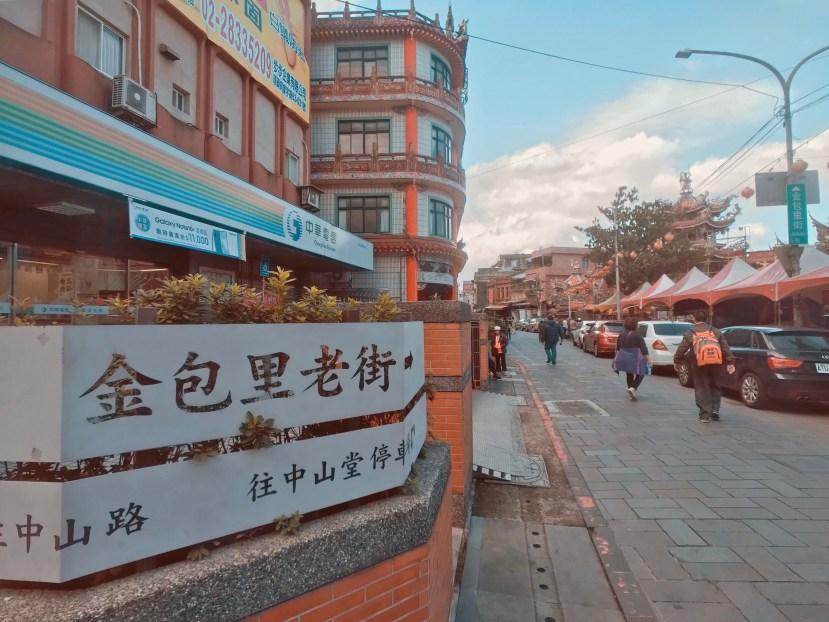 Jinshan Old Street