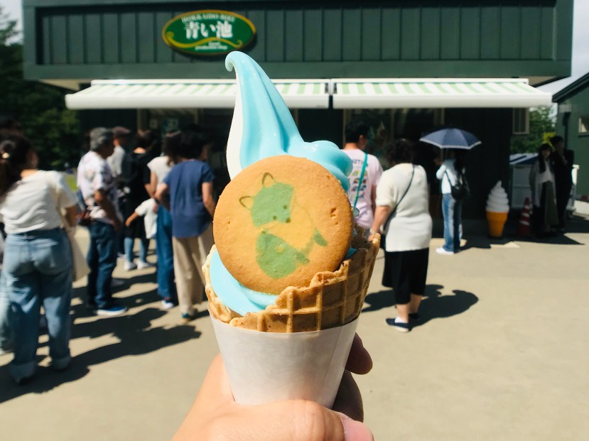Blue Pond Ice Cream