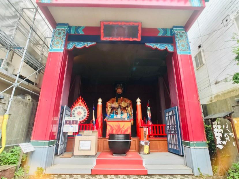 Enmado Shrine