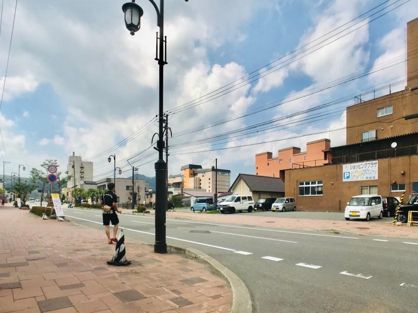 Toyako Town
