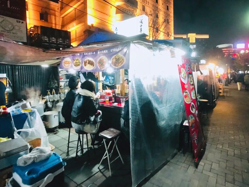 Yatai Stalls