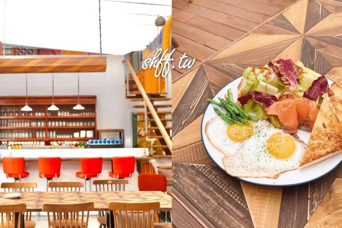 新莊早午餐,新莊咖啡廳,新莊咖啡推薦,新莊早午餐推薦,新莊美食推薦