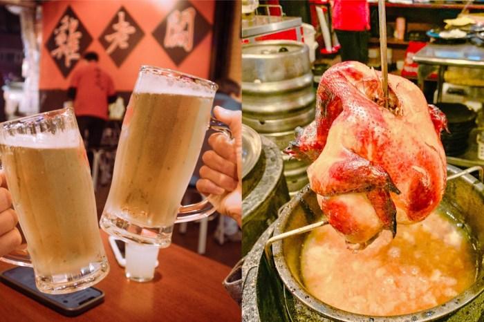桶仔雞推薦-起家莊雞老闆,讓人垂涎欲滴的桶仔雞&平價燒烤、炸物,令老饕們欲罷不能的絕妙滋味。