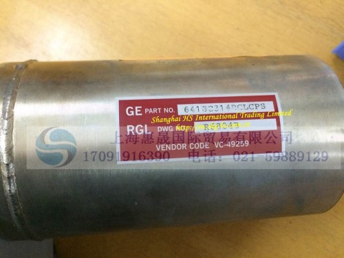 small resolution of 641sc214dclcps ge frame 9e 20vg of gas turbine spare parts in stock