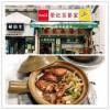 香港自由行|香港旅游|香港購物|打折優惠|上香港網