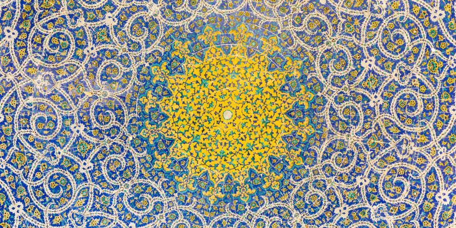 Купол медресе в Исфахане, Иран