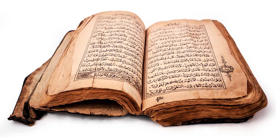 Имам Али приводит мусульманам аргументы всвою пользу вэпоху правления Усмана ибн Аффана