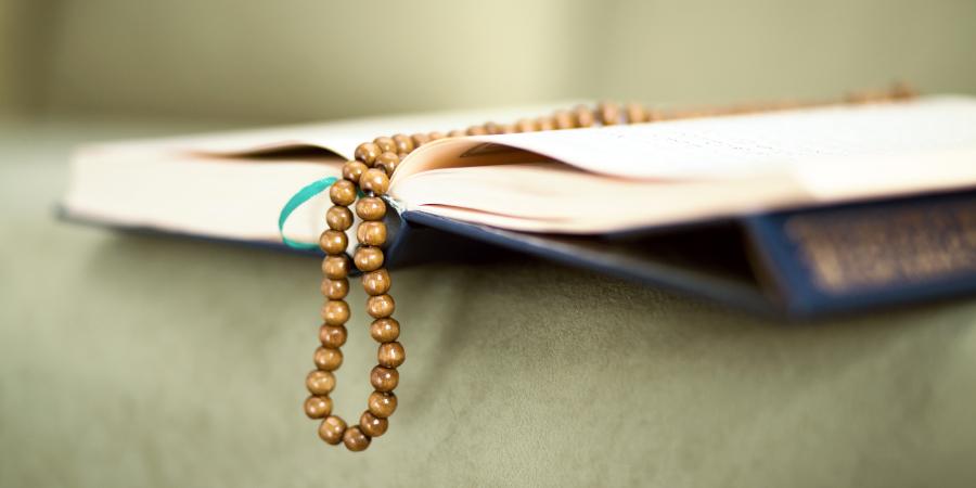 Чётки на страницах Корана