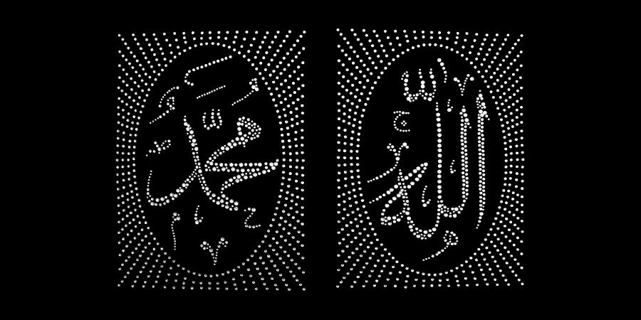Имена Аллаха и Пророка Мухаммада на чёрном фоне