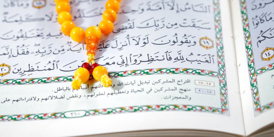 О чём был ниспослан Священный Коран?