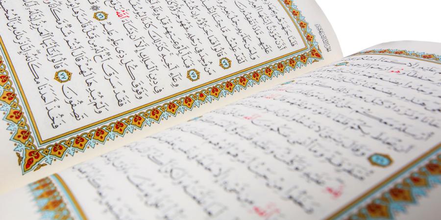 Хадисы оразнице между справедливыми Имамами из рода Мухаммада инесправедливыми имамами из числа других людей
