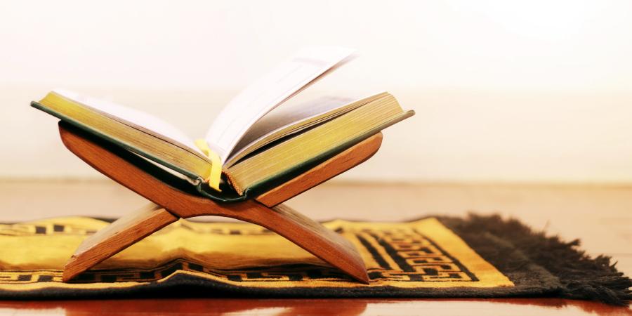 Коран на молитвенном коврике