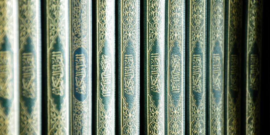 Хадисы одвенадцати Имамах, переданные Абд-Аллахом ибн Аббасом от Посланника Аллаха