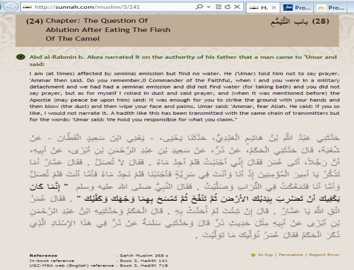 Some Companions not happay with the ruling of Tayammum which is proven by Quranic verse and Sunnah