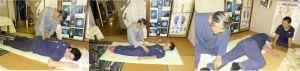 Shiatsu Master en Japón, Shiatsu, maestro Kimura