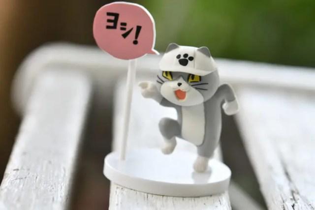 仕事猫 ミニフィギュアコレクション