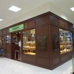 メゾンカイザー伊勢丹立川店にいってきました!店舗限定のパンが美味すぎでやばい!