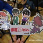 アニメプラザ池袋店のコラボカフェ「幽遊白書カフェ」に行ってきたー!