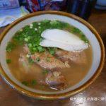 立パスを使おう!「沖縄そば食堂」で軟骨ソーキそばを食べて来ました!