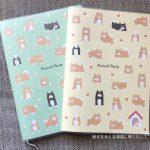 【11/15追記】100均で買った柴犬グッズを自慢する!ダイソー・キャンドゥ・seria