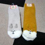 【11/22追記】「チュチュアンナ」の柴犬靴下が可愛すぎたので買いまくってみた!