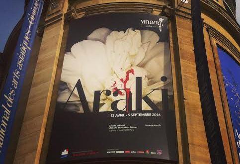 Araki expo paris / Shibari et kinbaku