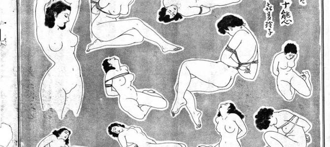 L'art du kinbaku en dessin