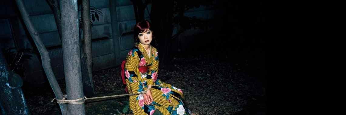 shibari araki photo
